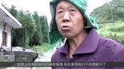 90岁老奶奶一生无子,医生检查后发现:肚子里的胎儿竟已65岁