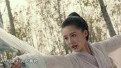 诛仙:肖战吗李沁这幕,虐哭无数观众,意外走红全网,成全片经典