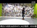 【DD炫舞地带】1月20日 MTV JAZZ 导师:KO小圆—在线播放—优酷网,视频高清在线观看