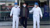 """捷报传来!中国重新回归""""白色""""!西藏唯一确诊新冠病例现治愈出院!"""