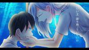 【LUMi】虹の上にただ二人【coha】