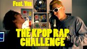 【BLACKPINK】JREKML聊天室:KPOP RAP 挑战 #1 | Feat. YOX | BLACKPINK, 防弹少年团, 超级 JUNIOR