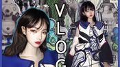 VLOG#05● 自己做衣服 ● 服装设计生的日常VLOG / 手账日记本 / 灵感源 / 面料改造 / 制作过程记录