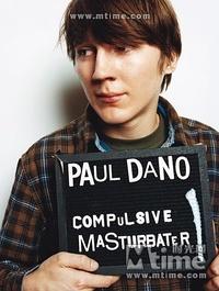 保罗·达诺