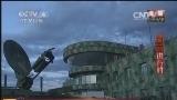 """[中国新闻]""""和平使命-2014""""联合反恐演习:天气原因参演飞机推迟抵达"""