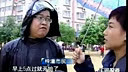【www.bodog88asia.com】绵阳遭遇强降雨 100724 四川新闻