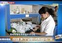 """宜昌市农业部门举行""""农产品质量安全检测实验室开放日""""活动"""