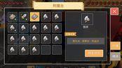 时运3斧头砍t5有加成?