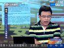 中国青少年视力不良比率近60%  居世界第二位   [早安江苏]