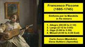 【搬运】Francesco Piccone (1685-1745) - Sinfonia per la Mandola in Re minore