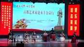 中国乐手推荐视频——民乐合奏:《金蛇狂舞》