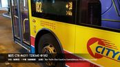 【香港巴士】城巴 CTB #6311 182路 沙田愉翠苑开往中环港澳码头 全程前面展望