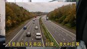 深圳车辆都靠右,香港澳门却偏偏反其道而行?到底为什么?