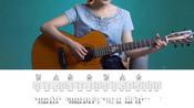 (吉他)《玫瑰》C调入门版吉他弹唱教学贰佰 高音教-高音教公开课《弹唱卷》-高音教乐器