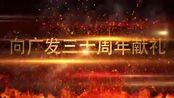 广发银行第七届公司银行营销案例大赛初赛 全国赛区精彩回顾视频