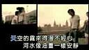 蔡依琳-日不落[电影天堂www.dygod.net]