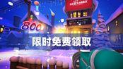 【STEAM每日情报】免费领取VR游戏《欢乐雪球》+V社辟谣未开发《求生之路3》