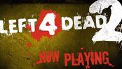 【L4D2娱乐】和小伙伴的作死之路(yama)