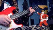 弹下你就是圣诞里最骚的那个:《Last Christmas》(根据Taylor Swift版本改编)(谱+伴奏)