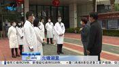【厦门】湖里区走访慰问疫情防控一线医护人员