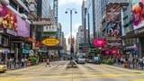 为什么香港人宁愿用纸币,也不用支付宝和微信?真实的原因是什么