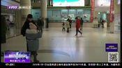 """[都市零距离]黑龙江省""""幸福微笑 救助唇腭裂儿童""""公益项目启动"""