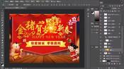 ps零基础制作海报视频:下载海报模版查找修改字体