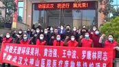 """乐山力量,共同抗""""疫""""!#战疫chuan行动"""
