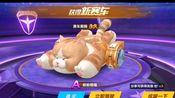 [柜子]欧了!225个紫晶工坊超能橘猫get!有生之年系列!
