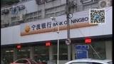 [看看看]宁波目前公积金贷款政策尚无变化 仍执行原政策