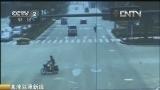 [关注驾照新规]是否闯红灯 关键要看三点一线