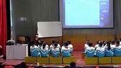 《小乐队》临沂第二十一中学鹿爱莲 山东省2010年小学音乐优质课比赛视频—在线播放—优酷网,视频高清在线观看