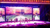 中国银行聊城分行成立35周年——茌平篇