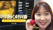 孕期日记vlog8:直击香港母婴展,孕15周听到胎心好兴奋!