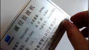 网版印刷烤漆腐蚀刻印金属铝标牌订製304不鏽钢钛合金标识牌定製作铭牌