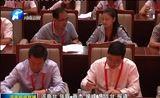[河南新闻联播]第十一届豫商大会在焦作闭幕