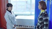 急诊科医生:乔娜误入贩卖器官的组织,装的跟个正规机构一样