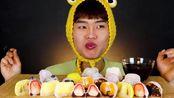 【大嘴小哥哥】Bonggil(已授权)-吃播-咀嚼音-水果大福+++++巧克力糖浆………………?