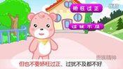 宝宝安全视频:今天你憋尿了吗—在线播放—优酷网,视频高清在线观看