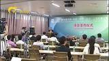 [广西新闻]第四届中国-东盟(柳州)汽车博览会 签约2663万美元