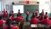 邢台市 柏乡县 、南阳学区 赵娜卿 少先队主题中队会《多彩的艺术》—在线播放—优酷网,视频高清在线观看