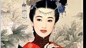 广式妹纸89期 一个被6个皇帝疯抢的女人