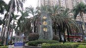 深圳福田水围村,赫赫有名的娱乐村,很多香港人住在这!