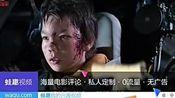 《冰峰游戏》港版中文预告 少年猎人守护美