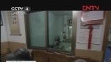[视频]富阳 快乐戏迷《沿海行》20120201