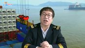 海员专业知识讲座2-1、关于证件的办理