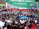 [拍客]张杰阜阳演唱会暴动