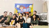 【与李有约 与你有约】 小李校长日本留学东京线下见面会活动举办成功!d(`)b