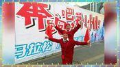 湖北省荆门市:鼓乐队大姐为荆门国际马拉松赛加油