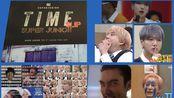 【伪vlog向】13年老粉之第一次买专辑,superjunior正规9辑time_slip拆专